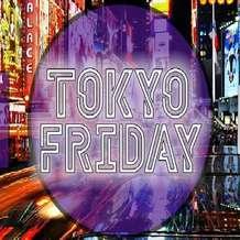 Tokyo-friday-1482400360