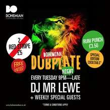 Dubplate-reggae-night-1500668075