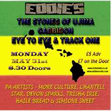 The-stones-of-ujima-gabbidon-eye-to-eye-track-one