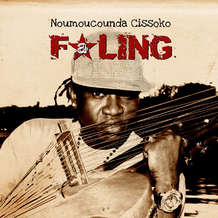 Noumoucounda-cissoko-band-1365200092