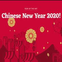Chinese-new-year-family-disco-1577476851