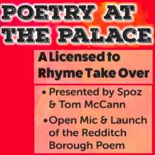 Poetry-at-the-palace-1582978733