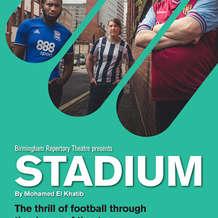 Stadium-special-film-showing-1522149177