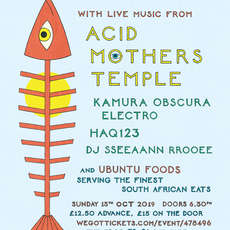 Acid-mothers-temple-club-integral-midlands-branch-1568028873