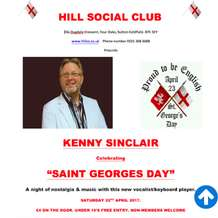Kenny-sinclair-1491038597