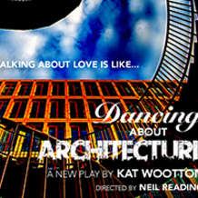 Dancing-about-architecture-1483266033